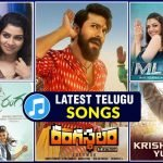 Telugu MP3 Songs  : Website to downloads all Telugu Songs in MP3